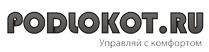 Подлокотники для авто - Podlokot.ru