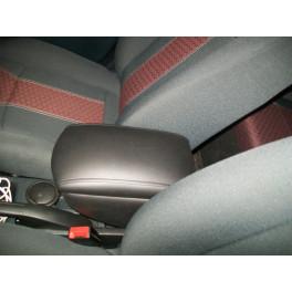 Подлокотник Стандарт Ford Fiesta (Форд Фиеста МК6, МК7 2008-2016)