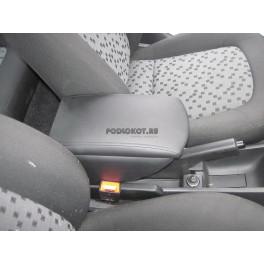 Подлокотник Стандарт Skoda Fabia 1 (Шкода Фабия 1 1999-2007)