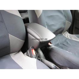 Подлокотник Стандарт Opel Meriva A (Опель Мерива А 2003-2010)