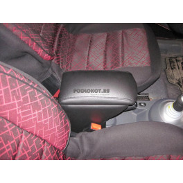 Подлокотник Стандарт Mitsubishi Colt (Мицубиши Кольт 2002-2010)