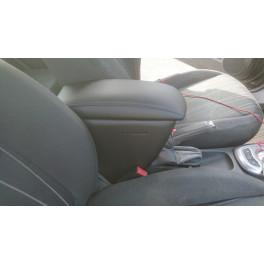 Подлокотник Стандарт Opel Corsa D (Опель Корса Д 2006-н.в.)
