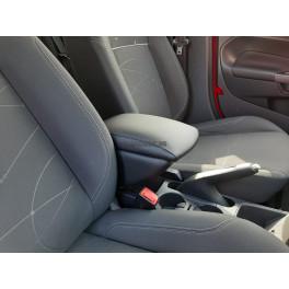 Подлокотник Стандарт Ford Fiesta MK8 (Форд Фиеста 2016-2021)