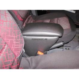 Подлокотник Премиум Mitsubishi Colt (Мицубиши Кольт 2002-2010)
