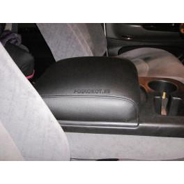 Подлокотник Премиум Hyundai Starex (Хендай Старекс 2005-2007)